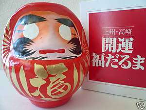 Japanese 4.5 Good Luck Red Daruma Doll/7002
