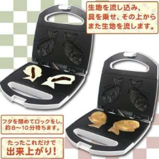 Taiyaki (Fish Shaped Pancakes Filled With Sweet Red Beans ) Maker New