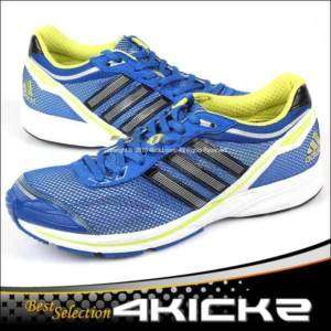 Adidas Asizero Ace 3M Blue Mens Running Sports Shoes