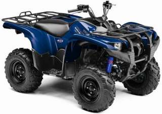 BLUE Shock Covers Yamaha Grizzly 125 300 Beartracker Timberwolf Bruin