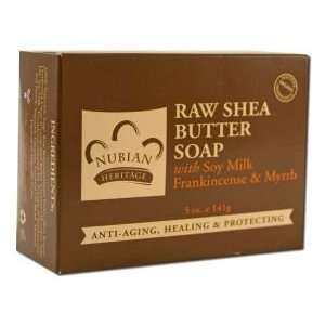 Heritage Bar Soap 5 oz   Raw Shea Butter by Nubian Heritage Beauty