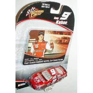 Kasey Kahne #9 Dodge Charger 1st Career Win Richmond 2005