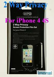 Way privacy anti spy screen protector for iPhone 4